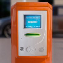 EPE Ticket Dispenser